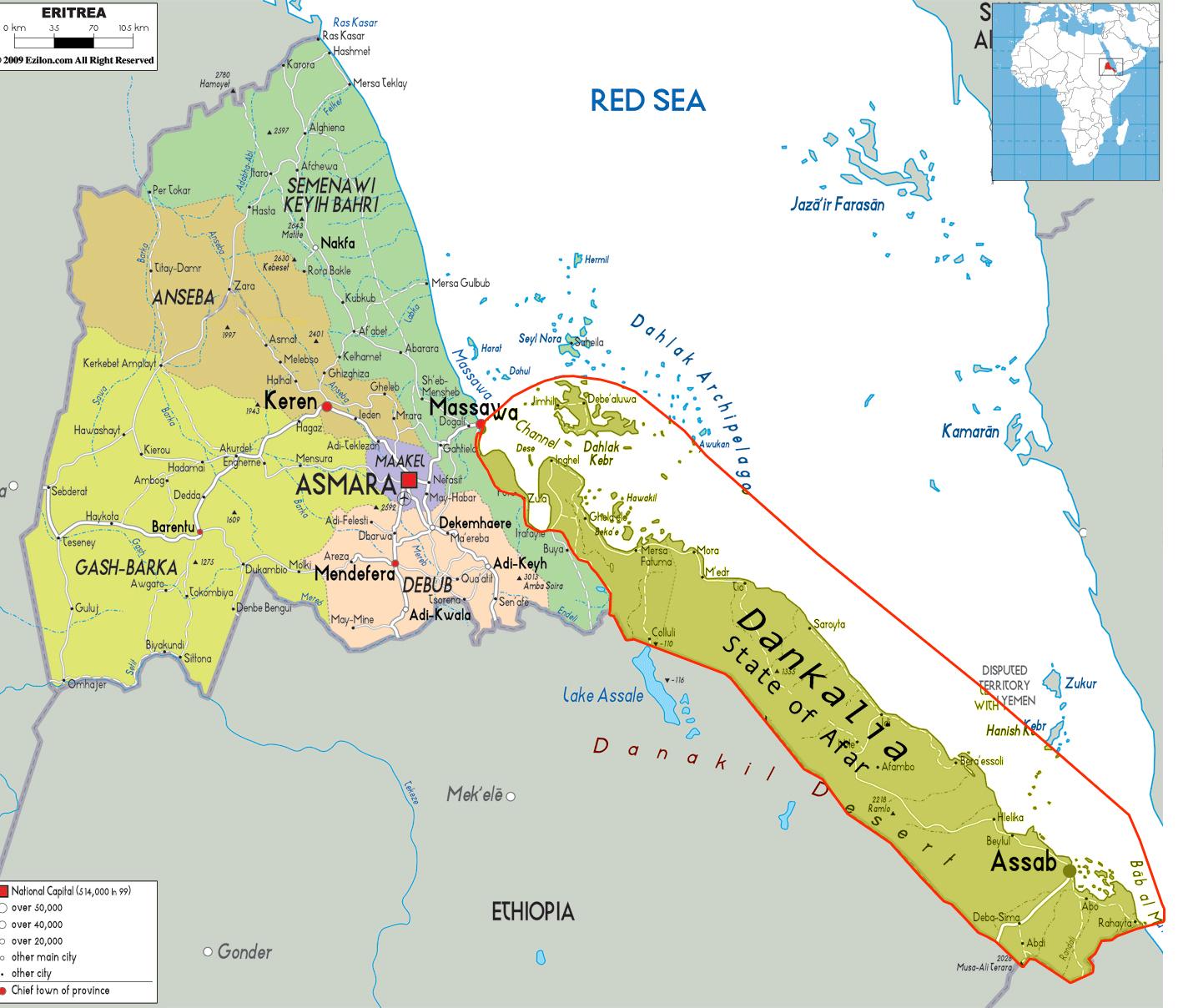 Eritrean Afar People Eritrean Afar National Congress